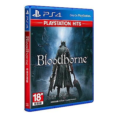 血源詛咒 PlayStation® Hits (中英文合版)