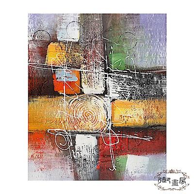 御畫房 手繪無框油畫-前進夢想 50x60cm