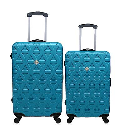 Gate9花花系列/二件組28吋+24吋/ABS霧面輕硬殼旅行箱/行李箱-土耳其藍