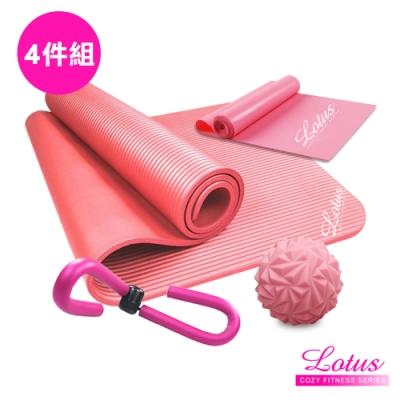 運動組合 瑜珈墊(粉)+瘦腿器+瑜珈彈力帶(粉)+鑽石筋膜球(粉) LOTUS