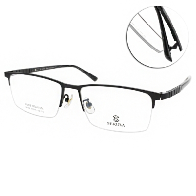 SEROVA眼鏡 沉穩半框款/霧黑 #SP402 C16