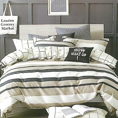LAMINA 摩登條紋-咖 精梳棉四件式兩用被套床包組(加大)