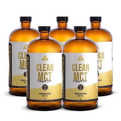 美國LEVELUP 100%純淨C8 MCT中鏈油 純椰子油萃取 5入組(473ml/瓶)