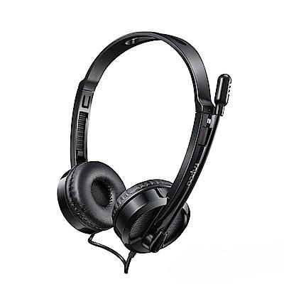 雷柏Rapoo H120 一對二分享音樂麥克風耳機