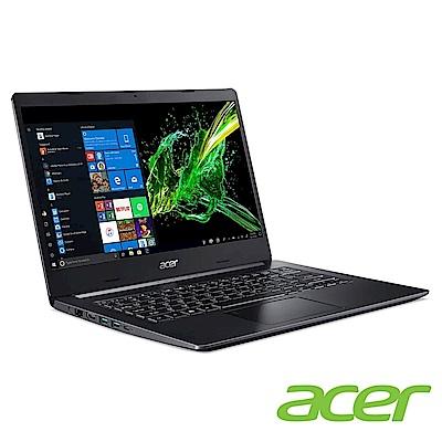 Acer A514-53G-59JK 14吋筆電(i5-1035G1/MX350/4G/256G SSD+1T/Aspire 5/黑)
