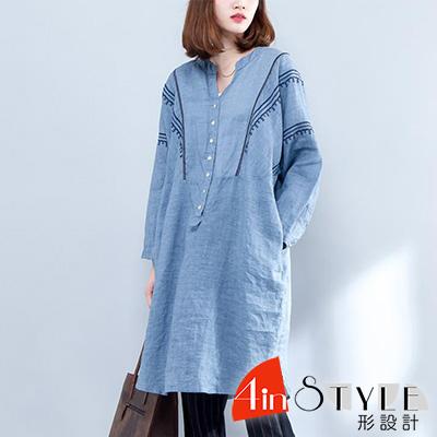 復古小V領綉花長版棉麻襯衫 (藍色)-4inSTYLE形設計
