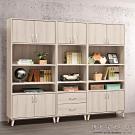 D&T 德泰傢俱 Avria白橡簡約7.4尺書櫃3件組 -220x40x186cm