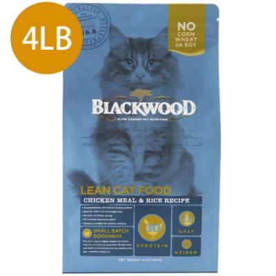 Blackwood柏萊富-特調成貓低卡配方(雞肉+糙米)4LB