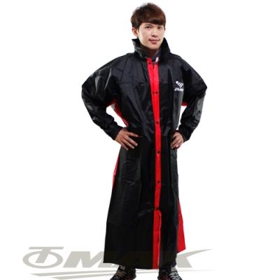 JUMP新二代新帥前開式休閒風雨衣-紅黑-快
