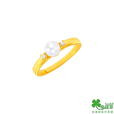 幸運草 白日夢黃金/水晶珍珠戒指