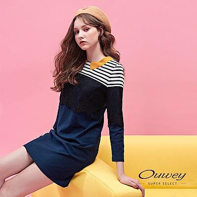 OUWEY歐薇 睫毛蕾絲拼接條紋跳色假領造型洋裝(藍)