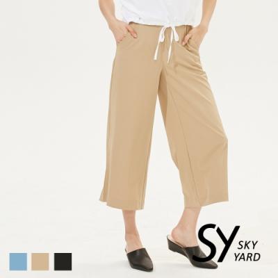【SKY YARD 天空花園】簡約風格純色彈性九分寬褲-卡其