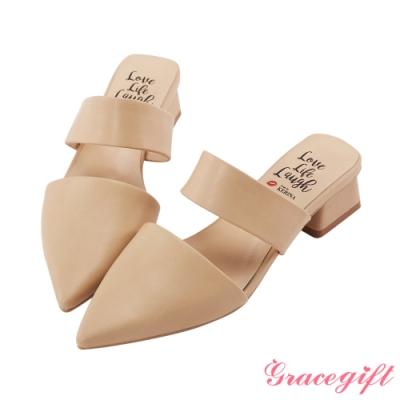 Grace gift X Kerina-聯名尖頭寬帶穆勒鞋 杏