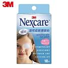 3M SSJ10 Nexcare 溫和低敏護眼貼-兒童尺寸(10片入)