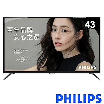 PHILIPS飛利浦43吋4K聯網液晶顯示器43PUH6002