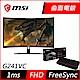 MSI微星 Optix G241VC 24型曲面電競螢幕+電競鍵盤超值組合 product thumbnail 1