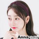 AnnaSofia 單色絨面璇結 韓式寬髮箍(黯酒紅系)