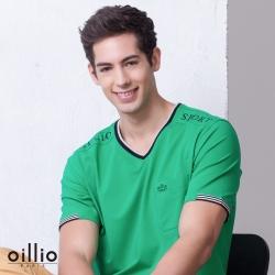 oillio歐洲貴族 男裝 短袖全棉彈力V領T恤 簡單素面 舒適透氣 紳士都會 綠色
