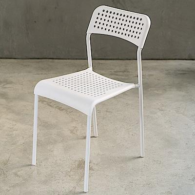 【日居良品】波克時尚造型簡約休閒椅餐椅戶外椅(多色可選)