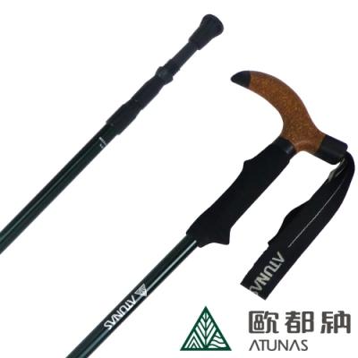 【ATUNAS 歐都納】T把碳纖維三節伸縮避震登山杖(135/62cm)A1WSAA06N深綠