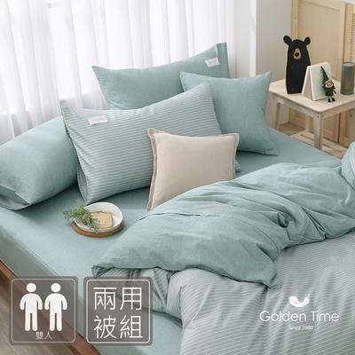 GOLDEN-TIME-澄澈簡約200織紗精梳棉兩用被床包組(抹茶-雙人)