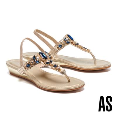 涼鞋 AS 雙色晶鑽全真皮楔型低跟夾腳涼鞋-金