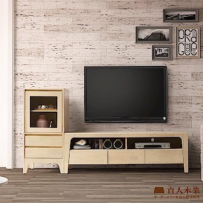 日本直人木業-STAY全實木洗白色152公分電視搭配50公分低展示櫃