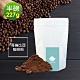 i3KOOS-春日花園哥倫比亞研磨咖啡粉1袋(半磅227g/袋) product thumbnail 1