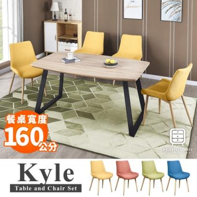 Hampton凱爾布面白橡木餐桌椅組-1桌4椅-4色可選-160x90x74cm
