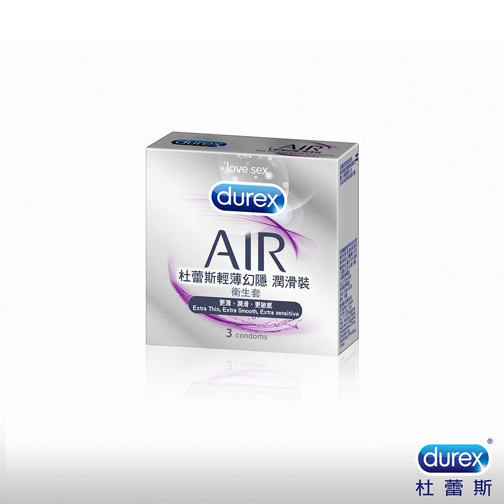 Durex 杜蕾斯-AIR輕薄幻隱潤滑裝保險套(3入)