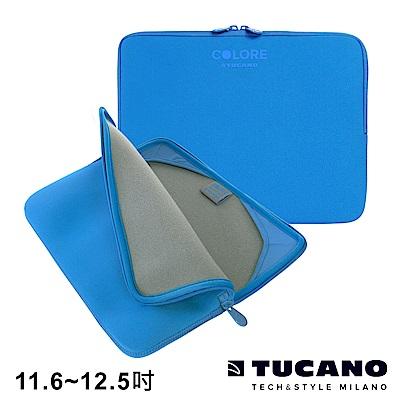 TUCANO Colore 多彩時尚筆電防震內袋 11.6-12.5吋-藍