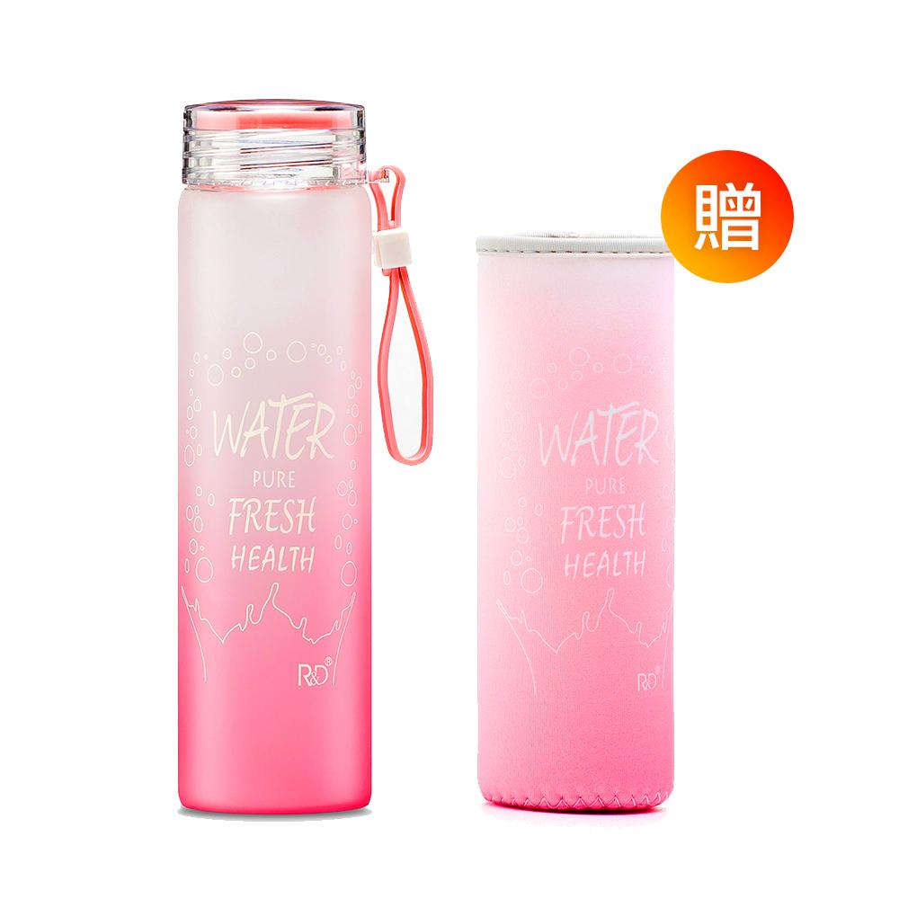 royal duke超冰涼玻璃水瓶410ml-漸層粉紅(贈布套)
