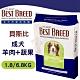 貝斯比BEST BREED自然鮮蔬系列-羊肉+蔬果配方 4lbs/1.8kg (BB1101) 兩包組 product thumbnail 1