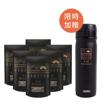 芝初 高鈣黑芝麻粉(200g)x6入-送膳魔師保溫瓶500ml