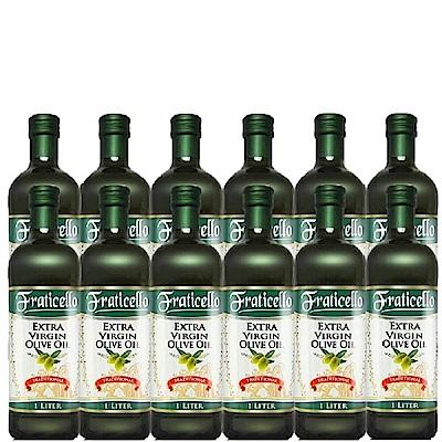 義大利帆聖西歐 初榨橄欖油(1000mlx12瓶)