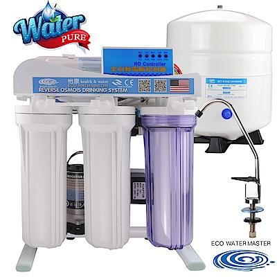 怡康 微電腦五道櫥下型 RO淨水機-ROAC540-F