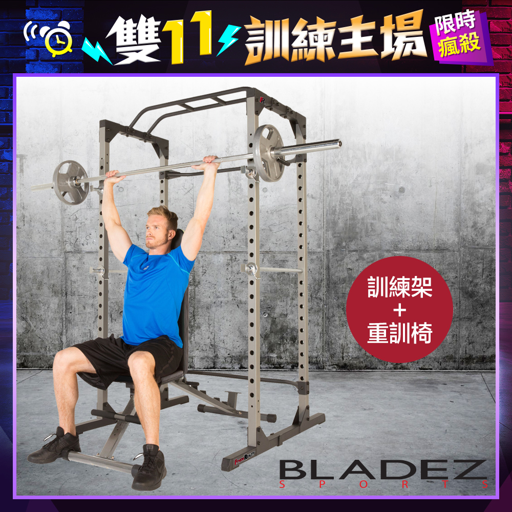 【BLADEZ】360KG鐵人多功能重訓超值組合(F2810訓練架+F2804重訓椅)
