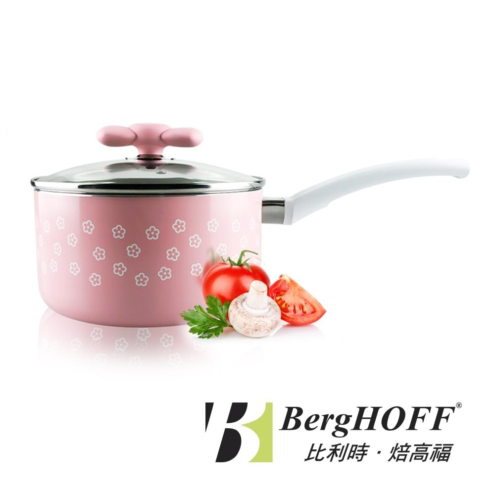 BergHOFF 粉甜心造型單把鍋18cm(有蓋)
