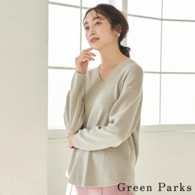 Green Parks 簡約素面V領上衣
