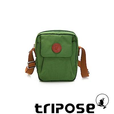 tripose PAN微皺尼龍直式斜背包-草地綠