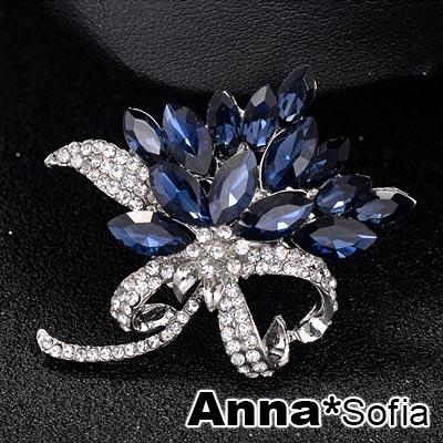 【3件5折】AnnaSofia 華葉花束馬眼鋯 別針胸針(寶藍銀系)