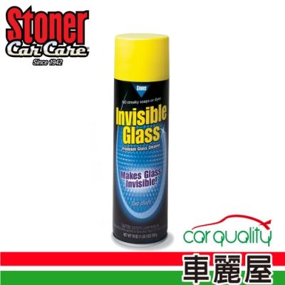 【美國 STONER】史東樂 玻璃清潔劑 (539g)