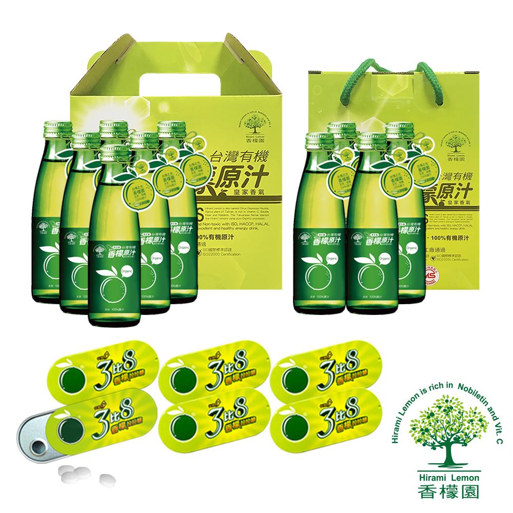 【香檬園】台灣原生種有機香檬原汁10入+香檬3比8拉拉糖x6盒