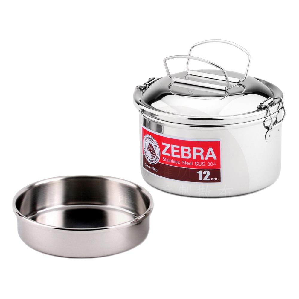 ZEBRA斑馬12cm圓型提耳雙層便當盒 8S12II
