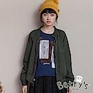 betty's貝蒂思 方塊鬆緊防風休閒外套(深綠)