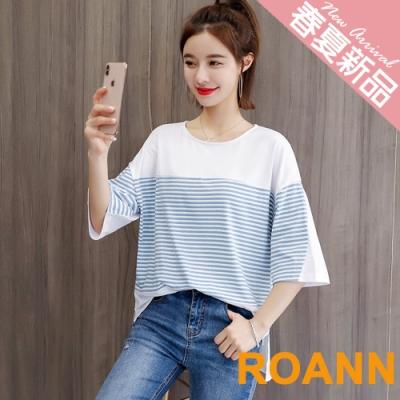 圓領撞色條紋寬鬆蝙蝠袖T恤 (共三色)-ROANN