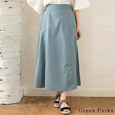 Green Parks 棉麻打褶喇叭長裙