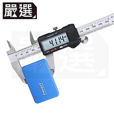 嚴選 不鏽鋼液晶螢幕電子游標卡尺(0-150mm)
