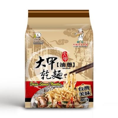 大甲乾麵 油蔥口味(122gx4入)