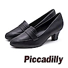 Piccadilly 俐落簡約 軟墊中跟淑女鞋- 黑